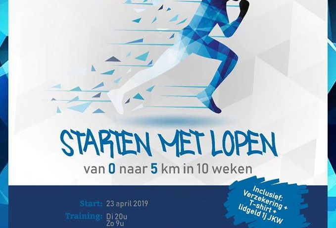 Start 2 Run – Zomerfit 2019